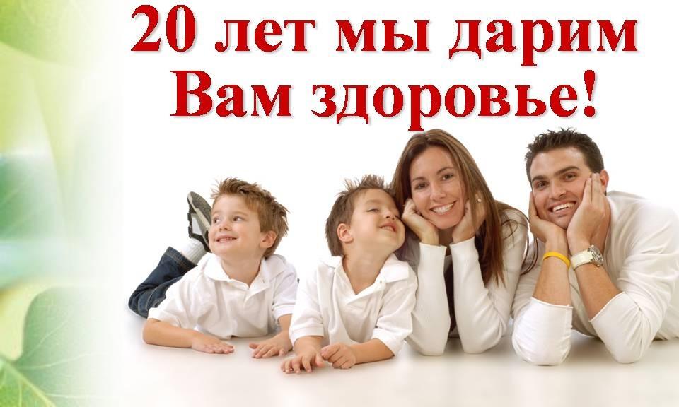 семья и здоровый образ жизни человека сообщение